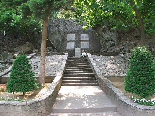 Gloster Memorial in Korea