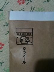 ニンテンドーDSシリーズ専用修理発送キット#2