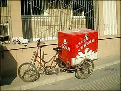 Beijing - milk transporter