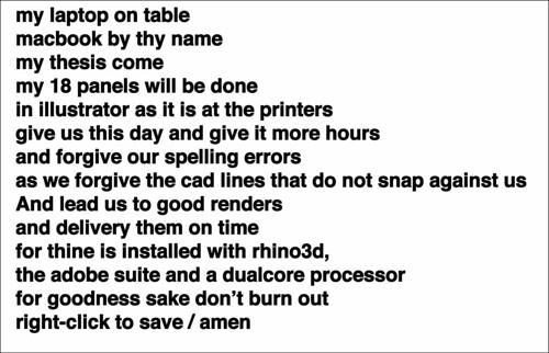 the thesis prayer
