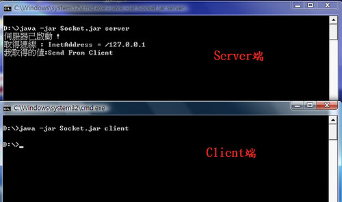 Java]簡單的Socket Client Server | 聰明的生活