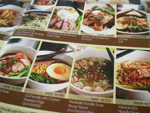 Noodle House, Sibu - menu