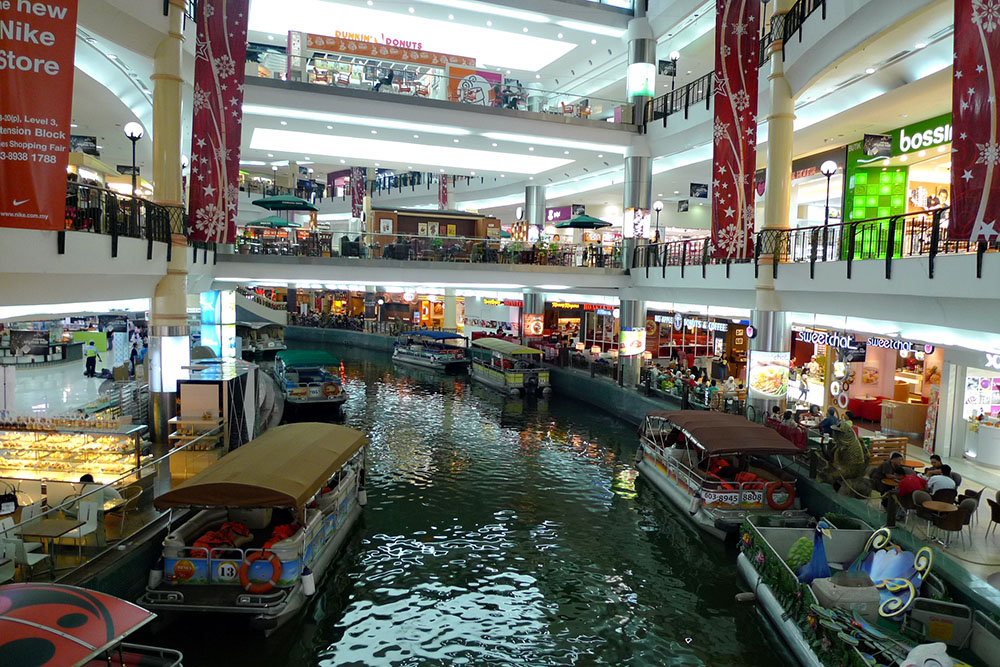 Mines Shopping Complex
