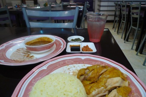 Another hainanese chicken rice