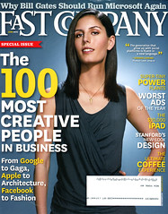 Fast Company magazine cover: June 2010