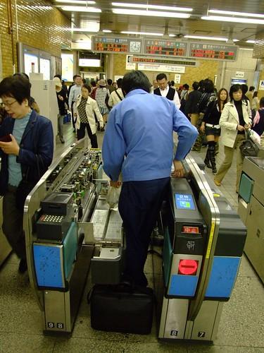 subway ticketing machine