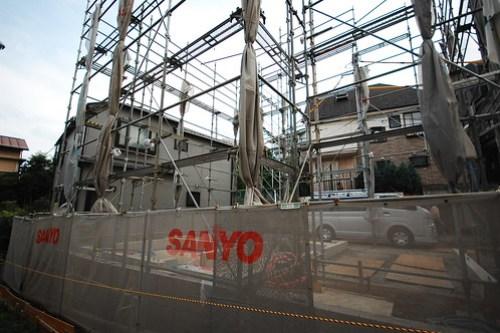 Casa Sanyo