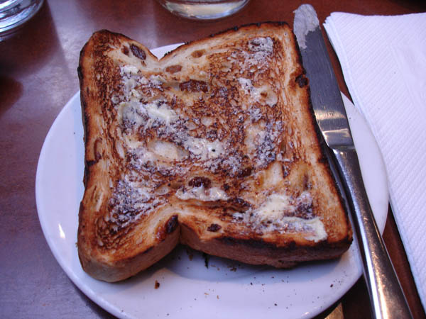 Zipp Restaurant Bar (Mantra hotel, Canberra) - Terrible raisin toast with butter.
