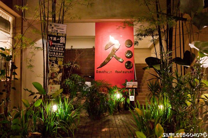 Jiu Jiu Szechuan Restaurant @ Autocity Penang-12