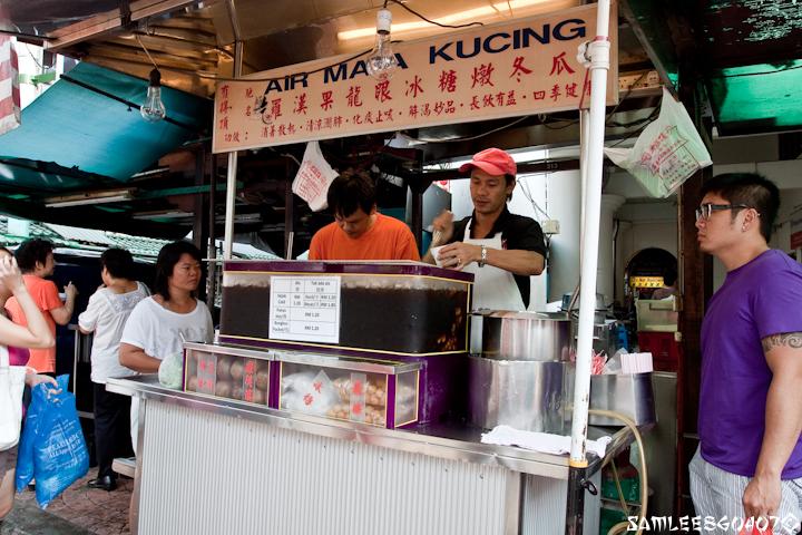 Qi Chiong Gai Air Mata Kucing @ Kuala Lumpur-1