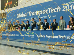 Global TransporTech 2010 Launch Ceremony