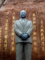 Lim Goh Tong's statue