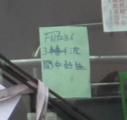 掛 T 牌的單層 - 巴士攝影作品貼圖區 (B3) - hkitalk.net 香港交通資訊網 - Powered by Discuz!
