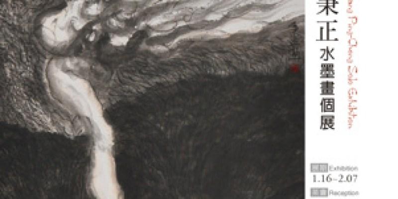 左右看展覽:飛浮體…2010張秉正水墨個展(5.5ys)