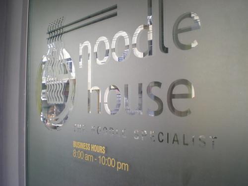 Noodle House, Sibu