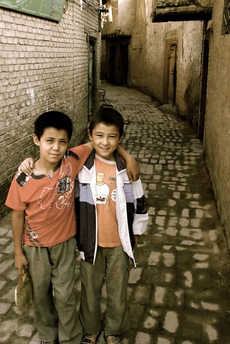 kashgar friends