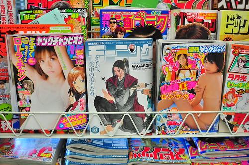 Japanese sexy girl magazine