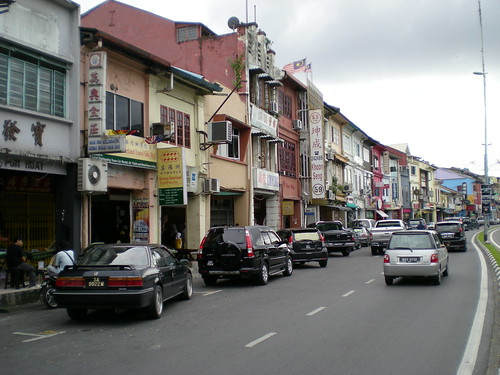 Main Bazaar Kuching