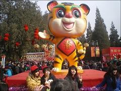 Beijing - DiTan Park 春节