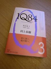 R1005793.JPG