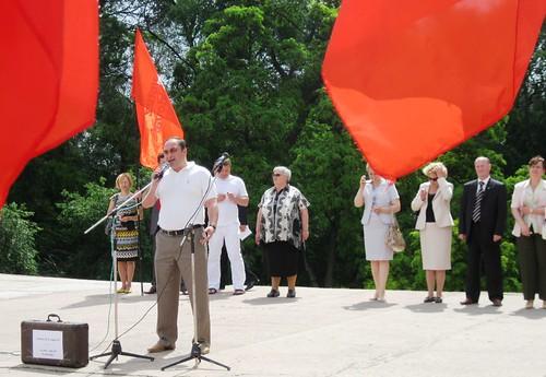 Protest Comunist (5)