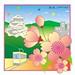 春の色<br/>CD