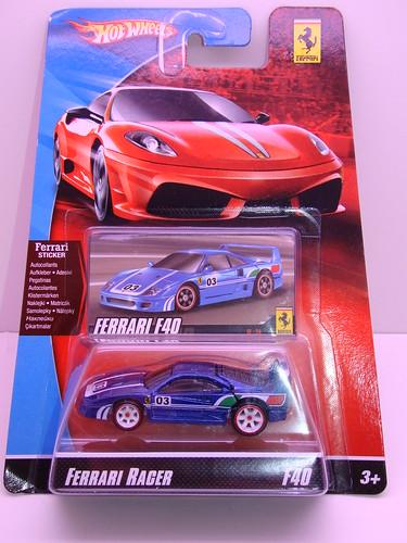 hws ferrari racer F40 (1)