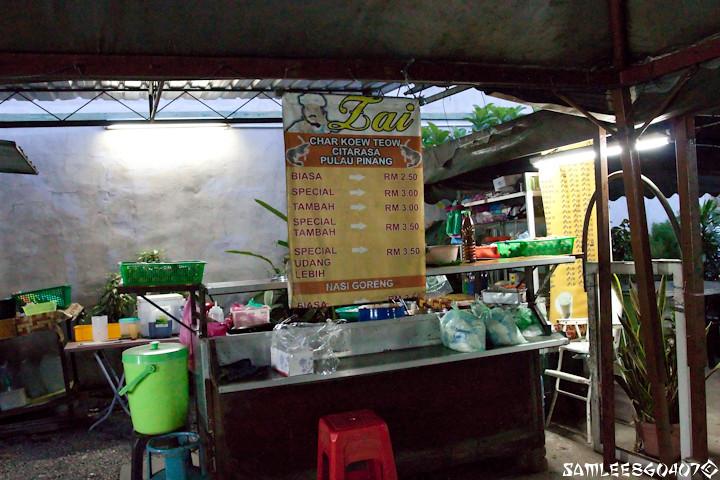 2010.06.03 Zai's Char Koay Teow @ Sungai Petani-3