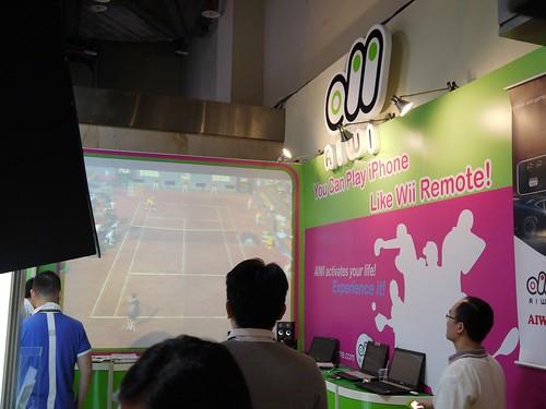 computex 2010 世貿一三館觀展心得 @ 風塵萬里.旅人手札 :: 痞客邦