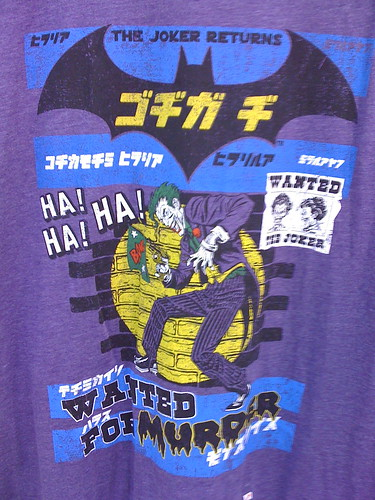 The Joker Returns - ゴヂガヂ