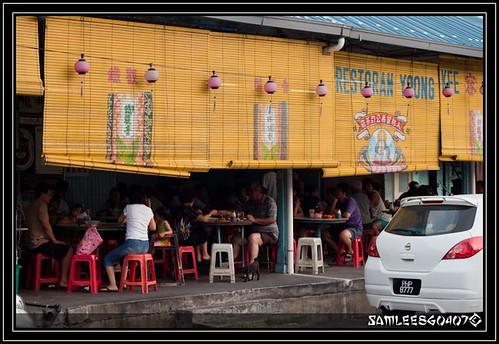 Restaurant Yong Kee @ Penang-5