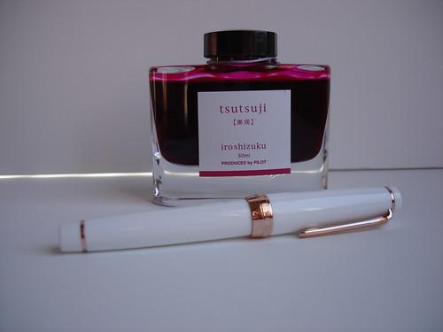 Rose Gold Fountain Pen by Sailor