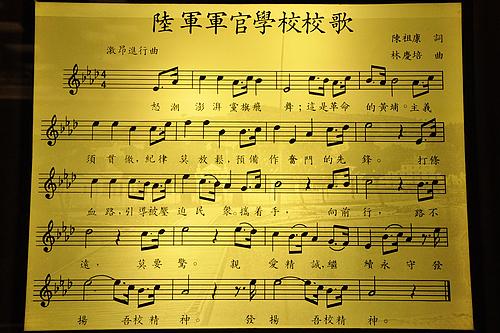 Taipei 1796