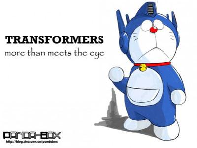 Transformer Doraemon