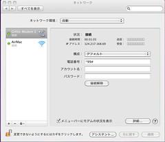 WWAN on Vaio P OSX