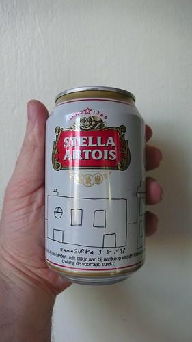 Humo 3000 : la cannette de Stella-Artois
