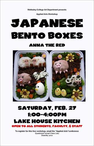 Japanese Bento Box Poster