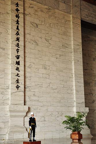 Taipei 1813