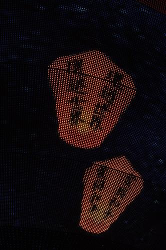 台灣館-虛擬天燈