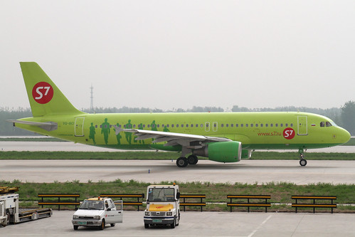 S7 Siberia Airlines A320-200(VQ-BCI)