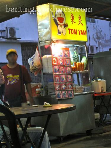 Tom Yam Stall