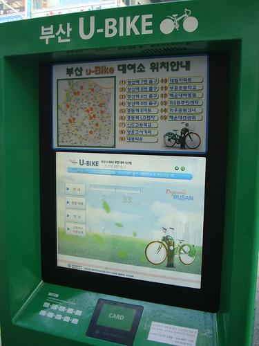 Busan Bike