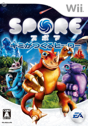 Japan - Spore Hero Wii / DS boxart, images and trailers