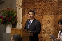 Vice President Xi Jinping