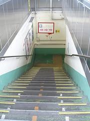 JR八高線高麗川駅の連絡地下通路(At Connection Passage of JR Hachiko Line Komagawa Sta.,Japan)
