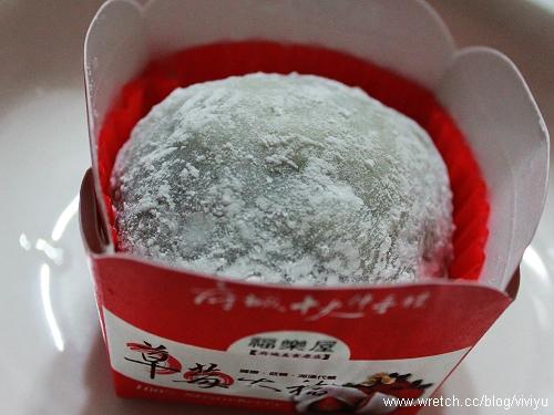 [美食.台南]福樂屋.草莓大福~台灣第一家 @VIVIYU小世界