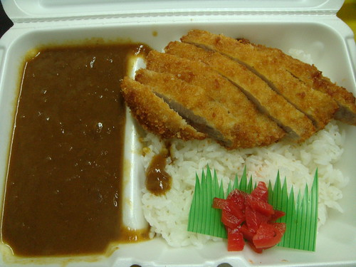 Yagura - Pork Katsu with Curry