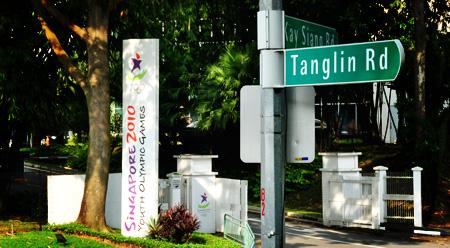 Kay siang - Tanglin