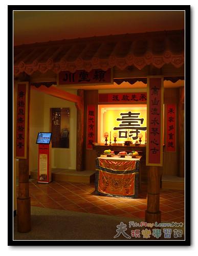 tainan-hakka-cultural-hall_051