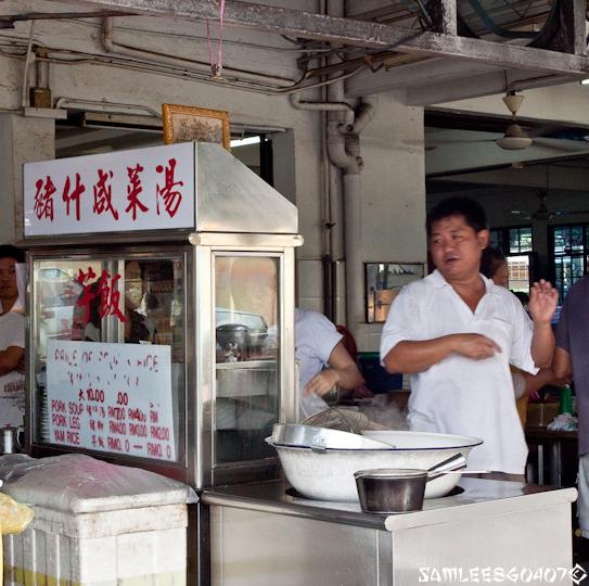2010.04.28 Sri Sentosa Yam Rice @ Bukit Mertajam-1